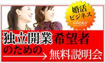 side_kamei02_210.jpg
