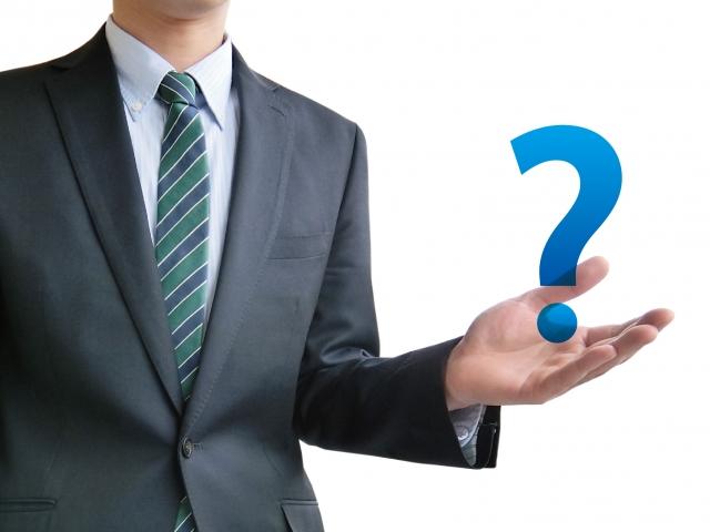 起業はリスクがつきもの?起業のリスクを考える