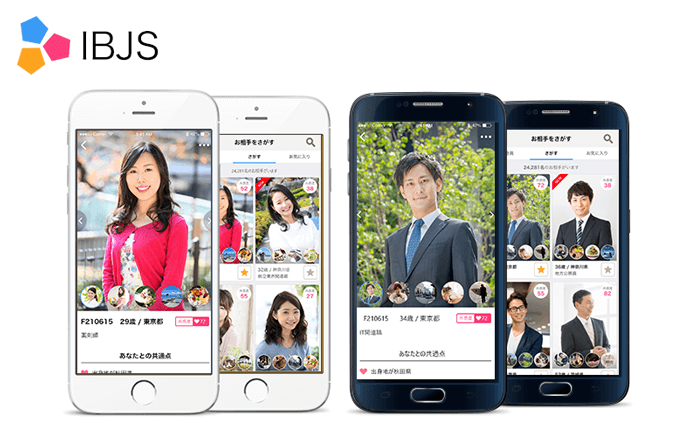 IBJSアプリ