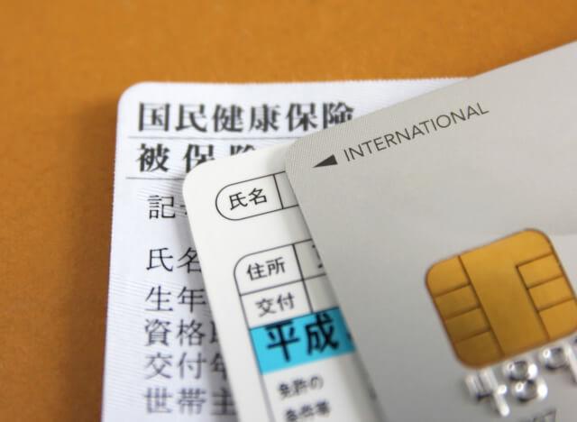 本人確認・各種証明書を提出した会員だけが登録できます